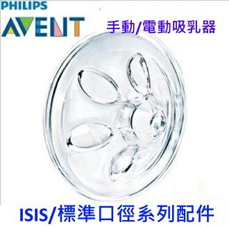 【寶貝樂園】Philips Avent 新安怡 - 吸乳器矽膠花瓣按摩護墊