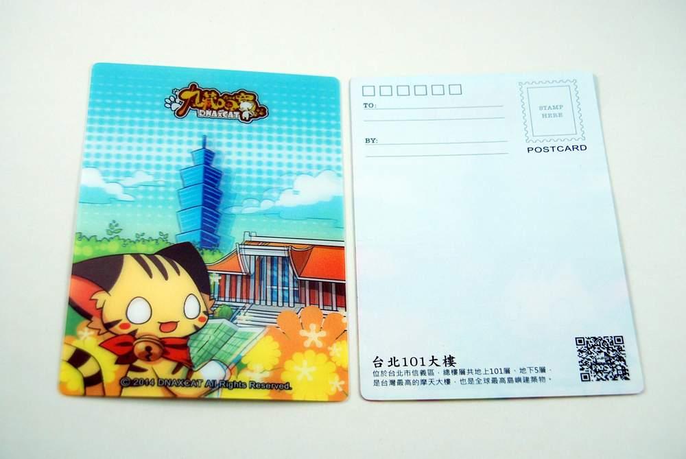 台灣文創動畫《九藏喵窩》3D立體明信片 - 台北101大樓 2