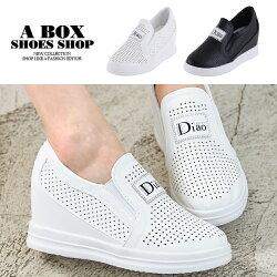 【KS998】6.5CM內增高皮鞋 百搭簡約素色楔型透氣皮革休閒包鞋 2色