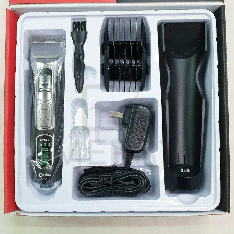 《現貨》Codos 科德士 CHC-918 專業理髮器 電推 電剪【EZ MERRY 易美網】