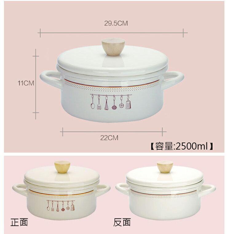 [現貨] 刀叉系列琺瑯鍋 2500ml [來雪拼] 泡麵鍋 牛奶鍋