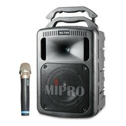 【音旋音響】MIPRO嘉強 MA-708 豪華型 手提式無線擴音機 公司貨 12個月保固