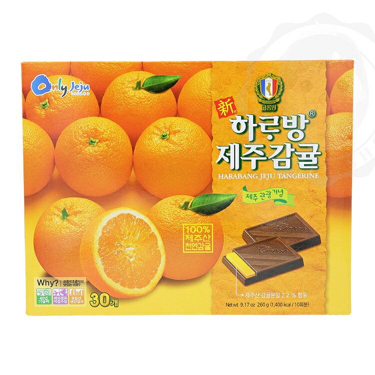 濟州島柑橘巧克力(30入)【庫奇小舖】
