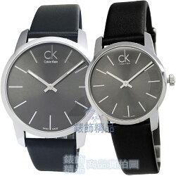【錶飾精品】CK 手錶 K2G21107 K2G23107 Calvin Klein都會時尚 鐵灰面 黑皮帶 情人 對錶
