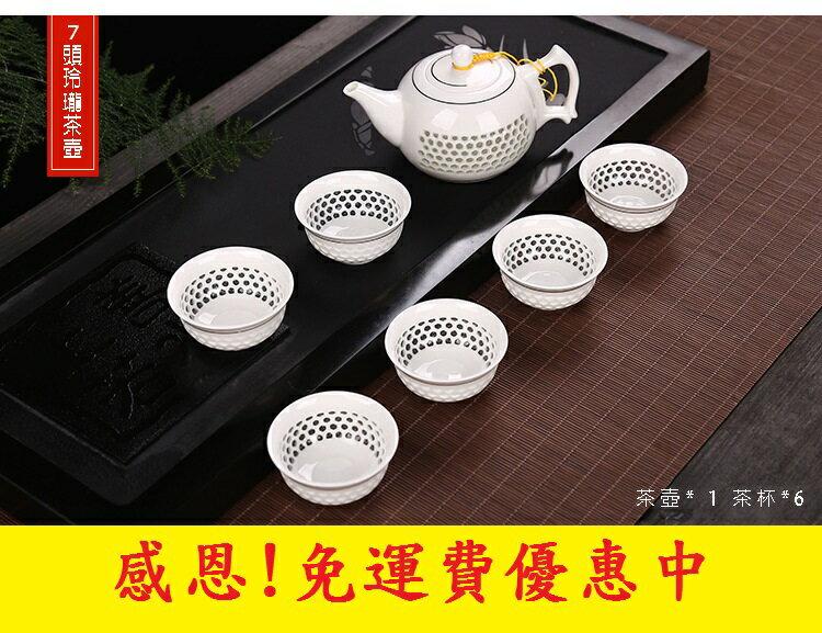 冰晶蜂巢青花瓷玲瓏茶具 7件套組 一壺6杯  套裝蜂窩鏤空陶瓷功夫茶具 整套蓋碗 茶壺 茶