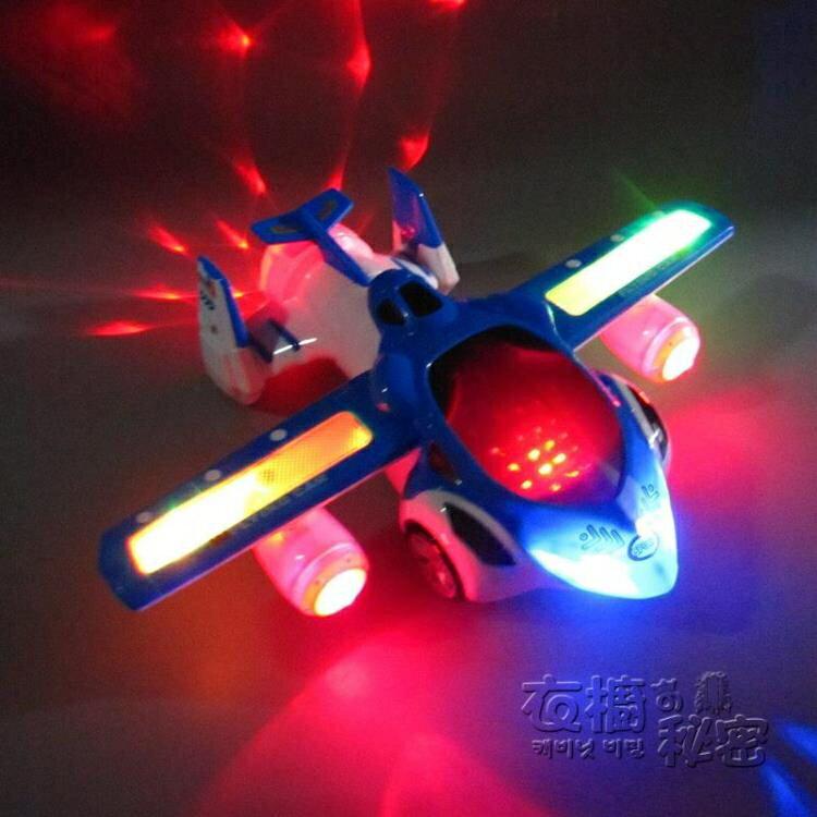 抖音同款電動變形旋轉飛機萬向汽車模型自動燈光音樂兒童男孩玩具