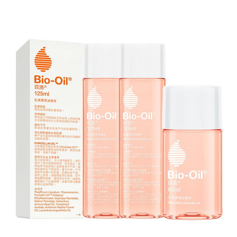 Bio-Oil百洛 美膚125ml經典組