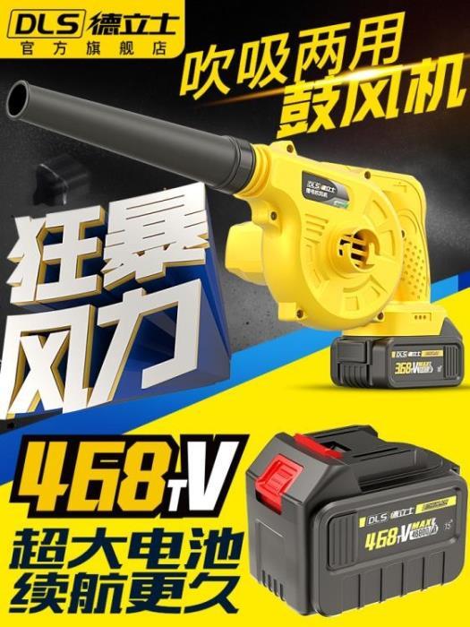 充電式吹風機大功率鋰電吹吸兩用工業用車載電腦清灰除塵器鼓風機