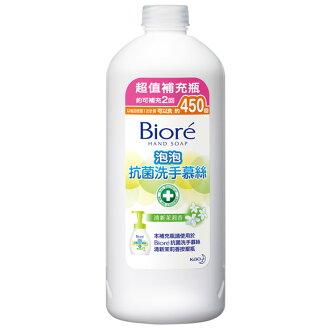 Biore 蜜妮 抗菌洗手慕絲 清新茉莉香 補充瓶 450ml