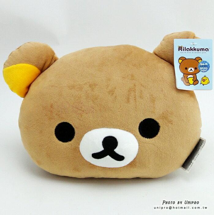 【UNIPRO】拉拉熊 Rilakkuma 哥哥 棕熊 頭型 9吋 午安枕 抱枕 輕鬆熊 SAN-X正版授權