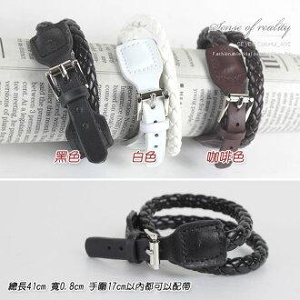 柒彩年代【NA162】韓系人氣推薦高級皮革手環~纏繞式中性型男街頭百搭˙單個售價