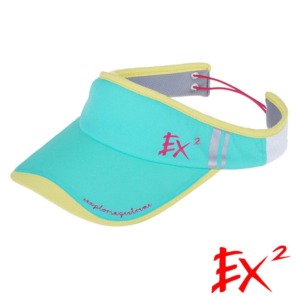 【EX2德國】排汗快乾遮陽帽『水藍綠』登山.戶外.休閒.防曬帽.抗UV.快乾.排汗.吸濕 361352