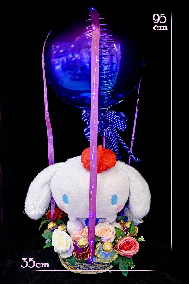 大耳狗 熱氣球,Sanrio/捧花/情人節金莎花束/熱氣球/西洋情人節/畢業花束/亮燈花束/情人節禮物/婚禮佈置/婚禮小物/生日禮物/派對慶生/告白/求婚,X射線【Y030071】