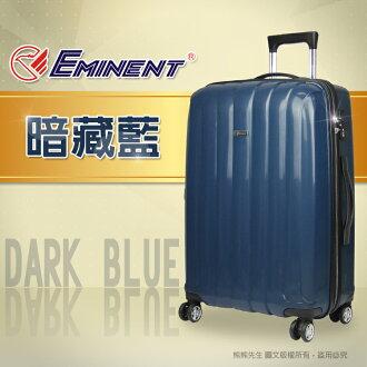 《熊熊先生》特殺 行李箱 EMINENT 萬國通路 KG86 拉桿箱 20吋 TSA鎖 靜音輪