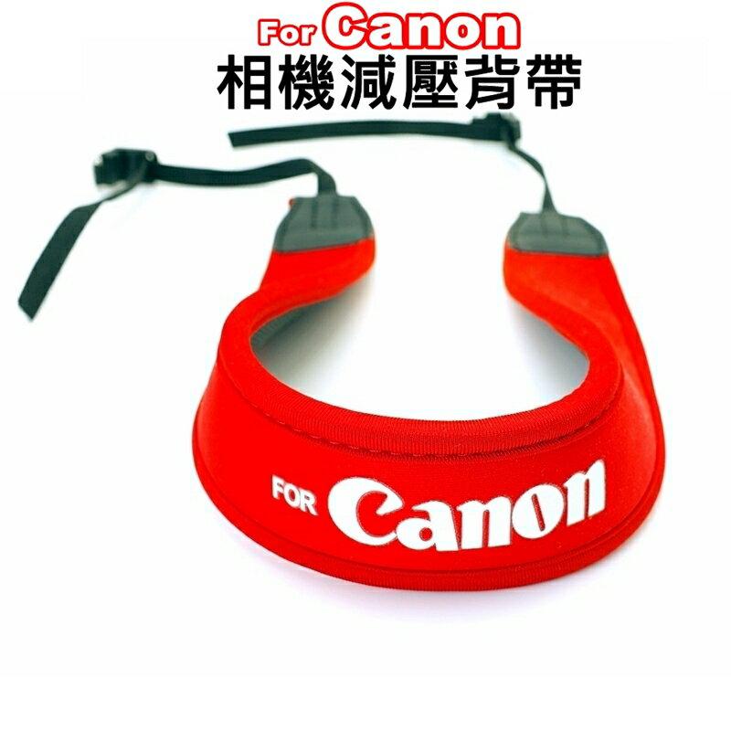 又敗家~For Canon減壓防滑背帶^(加寬版.加厚版^)Canon減壓背帶Canon防