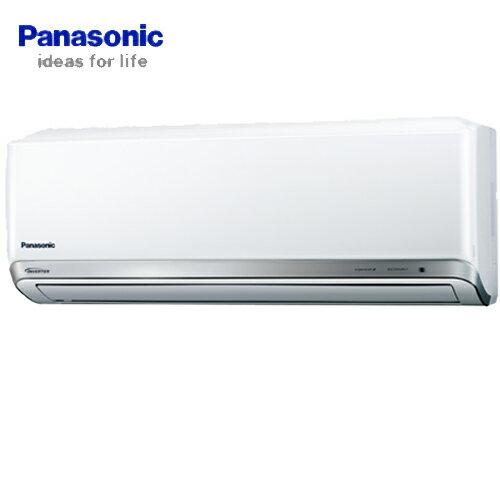 PANASONIC 國際 CU-PX22BHA2/CS-PX22BA2 壁掛變頻冷暖冷氣 PX系列 1級