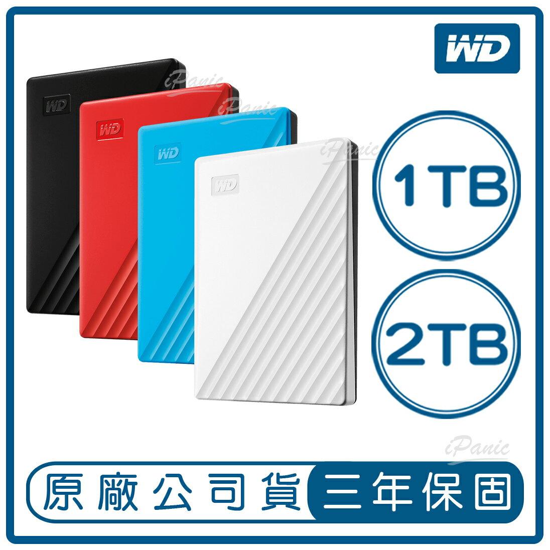 【新款】WD My Passport 1TB 2TB 2.5吋 行動硬碟 隨身硬碟 外接式硬碟 原廠公司貨 原廠保固 自動備份 2T 1T