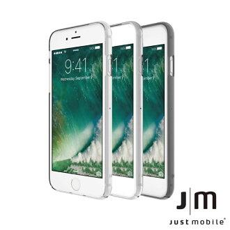 【愛瘋潮】Just Mobile TENC Apple iPhone 7 自動修復保護殼 手機殼
