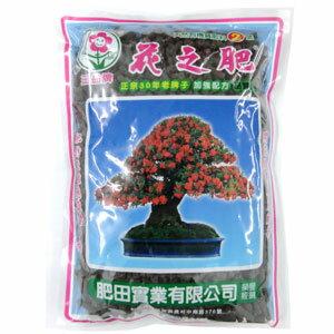 三益牌 花之肥 天然有機質肥料 2號 600g