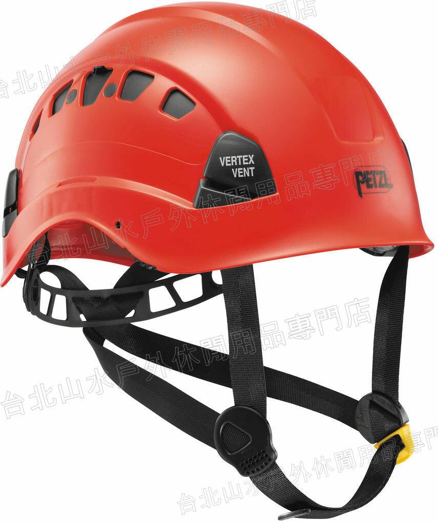 [ Petzl ] 透氣型工程安全頭盔/安全帽 A10VRA Vertex Vent 紅色