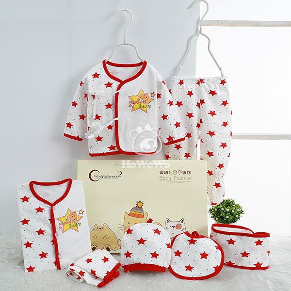 嬰兒彌月禮盒組新生兒肚衣禮盒童裝7件組(0-3個月)附提袋ZH9258好娃娃