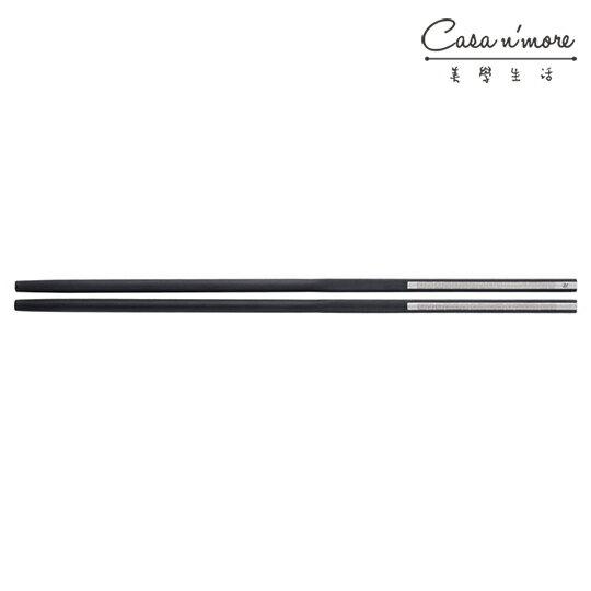 WMF 黑色筷子, 餐具, 廚房用品