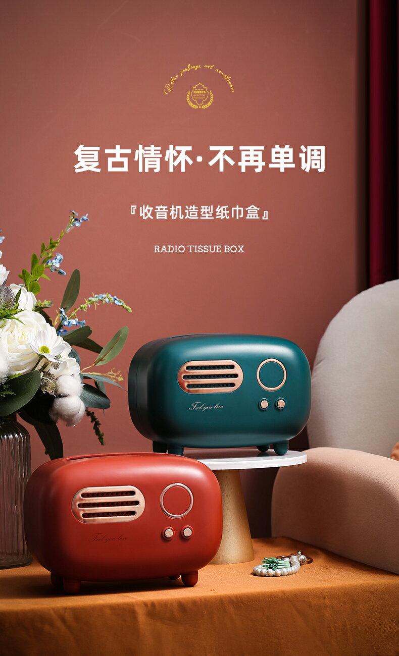 復古創意紙巾盒客廳輕奢家用遙控器茶几收納盒可愛臥室少女抽紙盒
