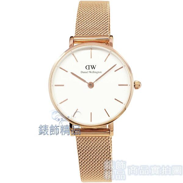 【錶飾精品】現貨瑞典DW手錶DW00100219白面玫瑰金米蘭錶帶28mm女錶PetiteMelrose