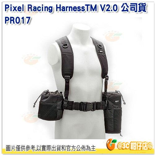Thinktank 創意坦克 Pixel Racing HarnessTM V2.0 PR017 彩宣公司貨 適用所有SpeedBelt腰帶