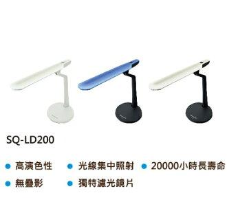 Panasonic 國際 SQ-LD200-N LED 成人 護眼檯燈 香檳金