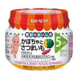 日本 KEWPIE キユーピー 丘比 南瓜紅薯泥 5M+ 即食 副食品 離乳食