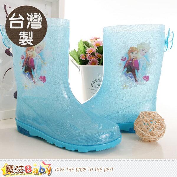 女童雨靴 台灣製冰雪奇緣正版果凍雨鞋 魔法Baby~sa64856