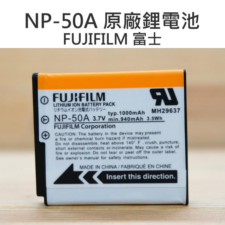 【中壢NOVA-水世界】Fujifilm 富士 FNP50A NP50 NP-50 原廠鋰電池 1000mAh【裸裝】