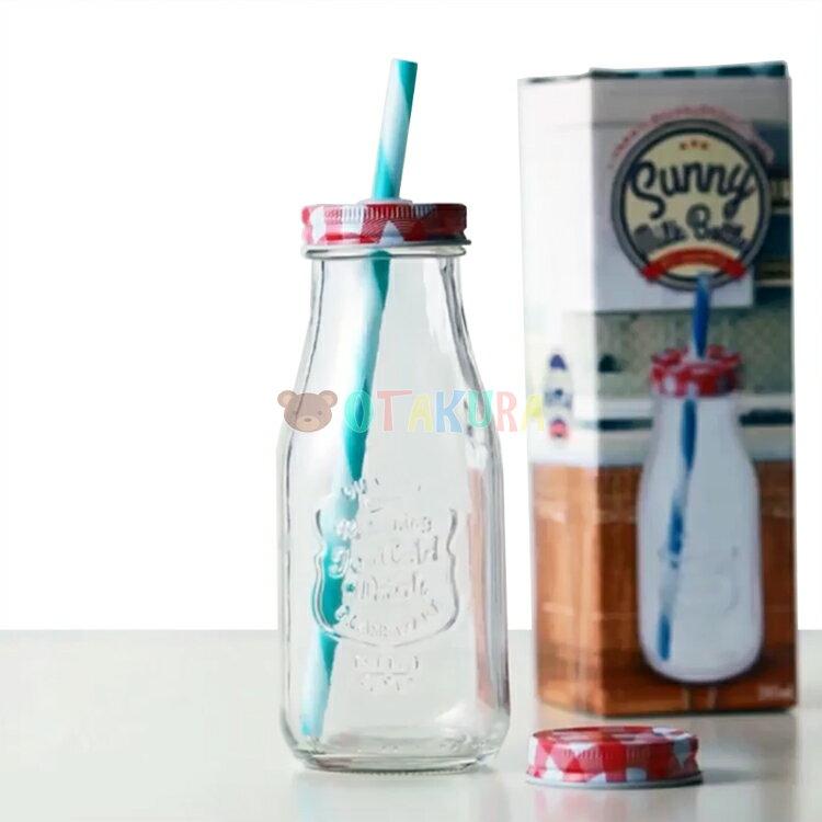 玻璃牛奶瓶附吸管 玻璃罐 玻璃杯 牛奶罐 手拿杯 水壺 果汁瓶 附蓋有孔 280ML 日本進口正版 051688