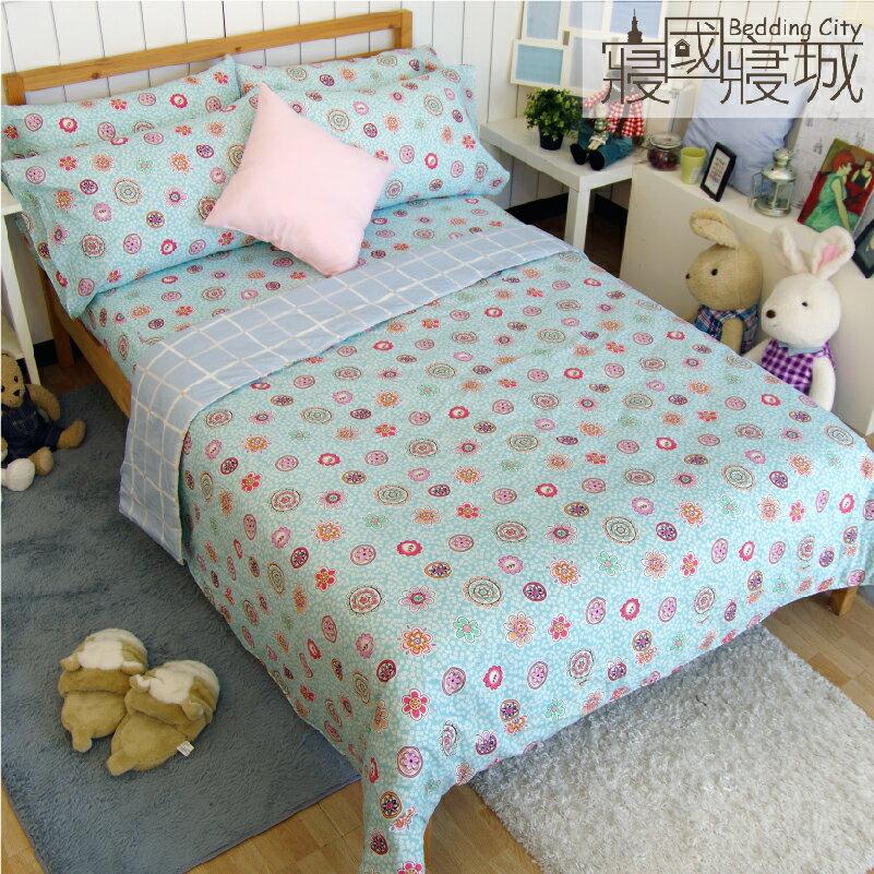 加大雙人床包涼被4件組-花樣格紋 【精梳純棉、吸濕排汗、觸感升級】台灣製造 # 寢國寢城 2