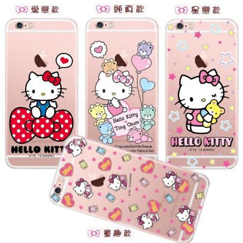 ~Hello Kitty~iPhone 6S Plus  6 Plus  5.5吋  彩繪