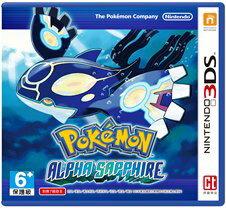 任天堂 3DS POKEMON藍寶石
