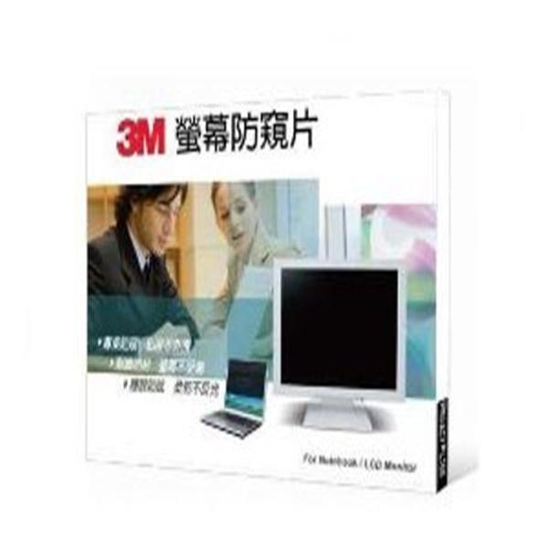 3M GPF15.4W 15.4吋 金色炫亮系列寬螢幕防窺護目鏡