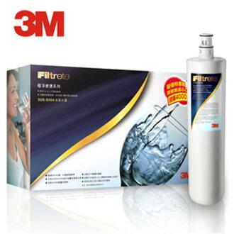 3M 極淨便捷系列S004淨水器 (3US-S004-5-1) 加贈1支濾心