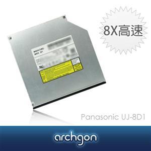 ARCHGON 內接式DVD Slim燒錄機 UJ~8D1 12.7mm高 SATA介面