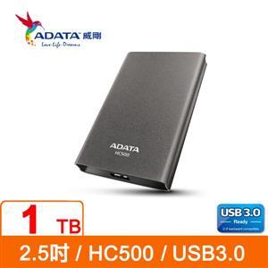 ADATA威剛 HC500 1TB(汰灰/金 兩色) USB3.0 2.5吋行動硬碟