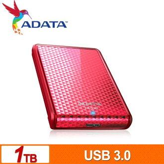 ADATA威剛 HC630 1TB(藍/紅 兩色) USB3.0 2.5吋行動硬碟