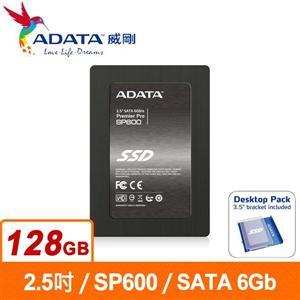ADATA威剛 Premier SP600-128GB SSD 2.5吋固態硬碟