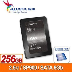 ADATA威剛 Premier Pro SP900-256GB SSD 2.5吋固態硬碟