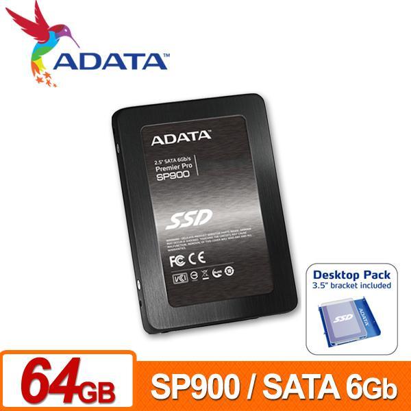 ADATA威剛 Premier Pro SP900-64GB SSD 2.5吋固態硬碟