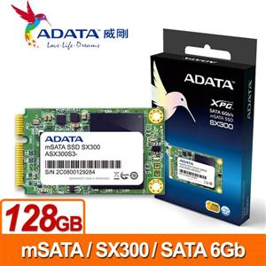 ADATA威剛 SX300-128GB mSATA SSD 2.5吋固態硬碟 (SATA III)