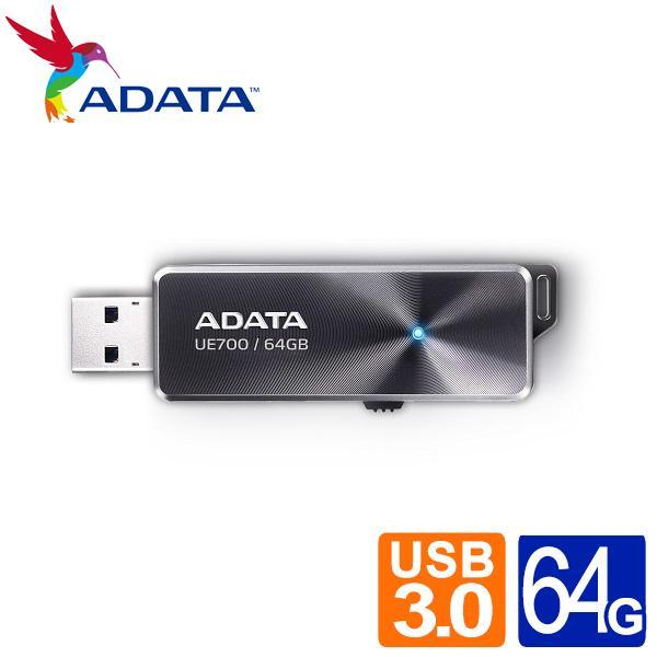 威剛 UE700 64G USB3.0行動碟 (灰)