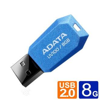 威剛 UV100 8G隨身碟(藍色)