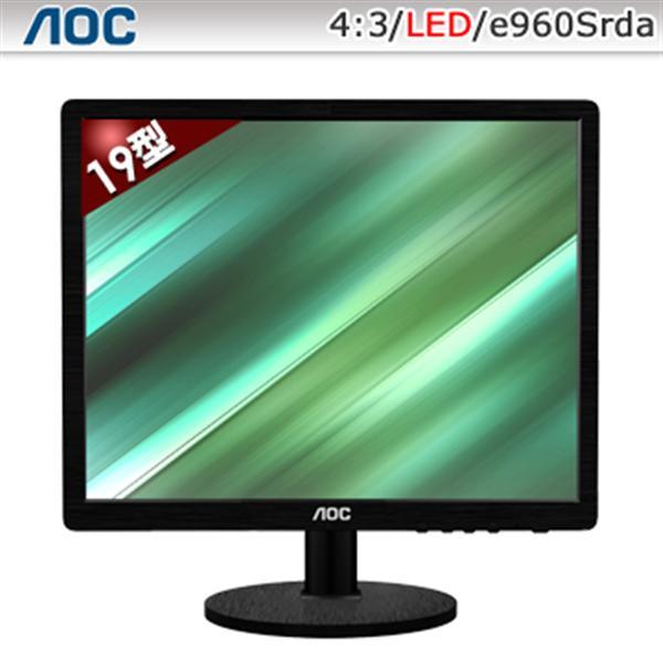 AOC e960Srda 19吋 4:3 LED液晶顯示器