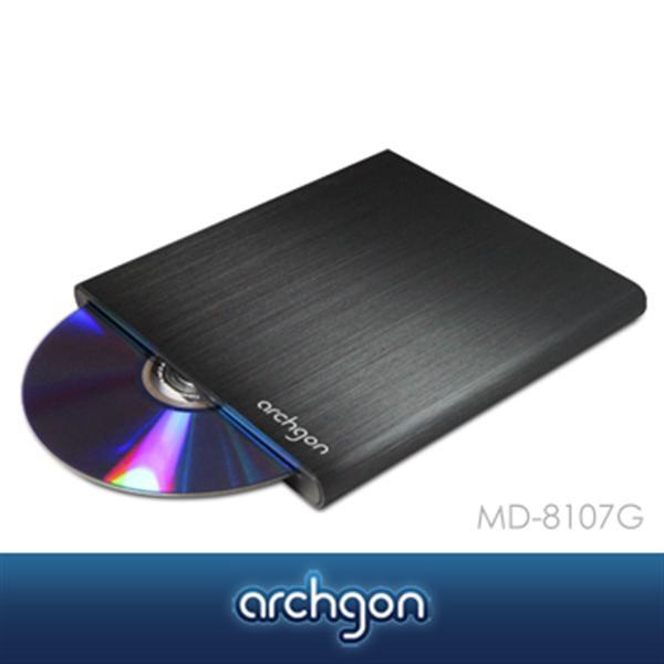 [archgon]極薄吸入式外接DVD燒錄機 MD-8107G-U3(黑/銀 兩色)